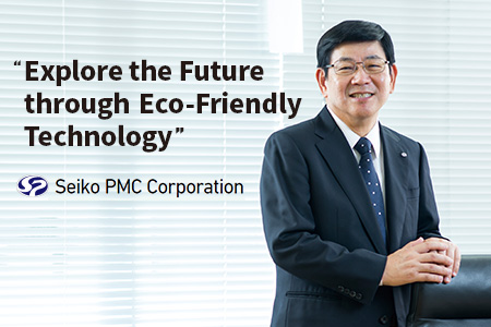 Seiko PMC Develops STARCEL CNFs and Explores the Future through Eco-Friendly Technology