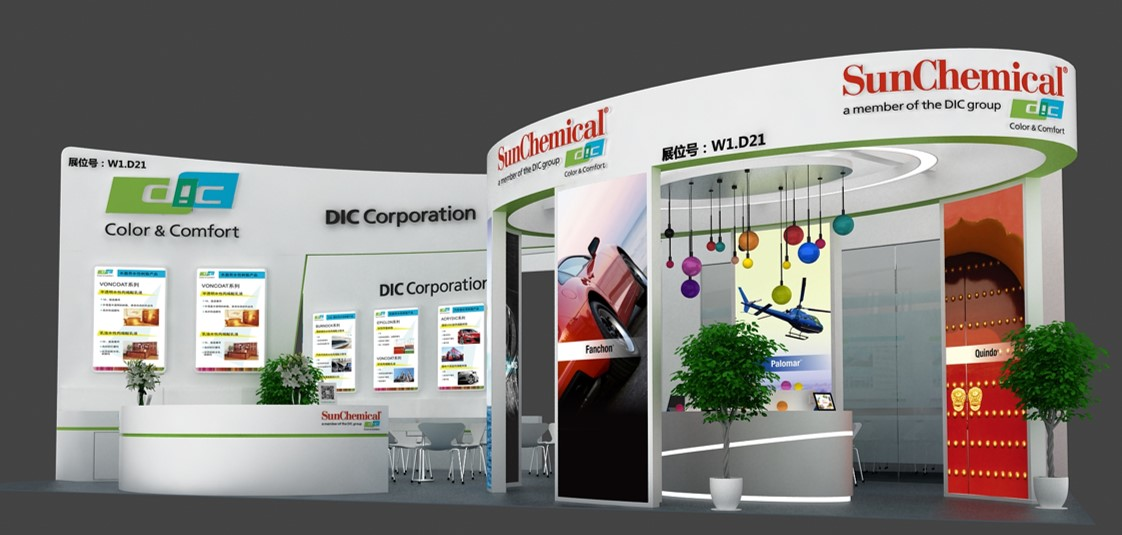 Artist's conception of the DIC Group's booth at COAT CHINA 2019